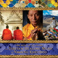 MM02884D The Tibetan Healing Music of Nawang Khechog