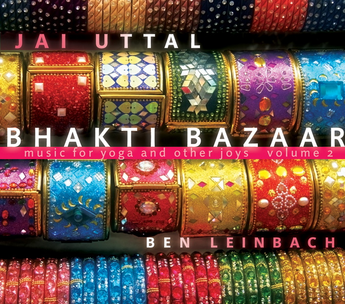 MM01581D-Bhakti-Bazaar-published-cover.jpg