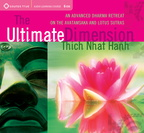 AF00830D The Ultimate Dimension