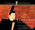 AW00788D The Way of Leadership