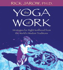 AW00452D The Yoga of Work