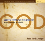 AF00062D Seeing through the Eyes of God