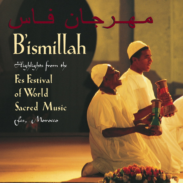 MM00339D-Bismillah-published-cover.jpg