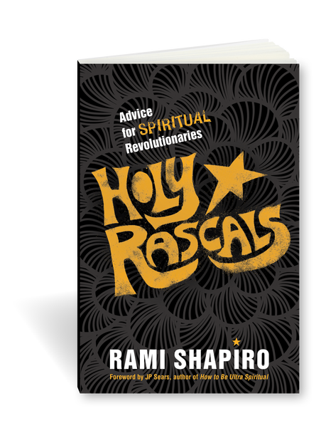 BK04859-Holy-Rascals-3D-Cover.png
