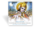 BK05100 Bhakti Coloring Book