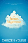 BK05545 Science of Enlightenment